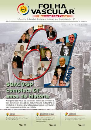 SBACV-SP completa 61 anos de história