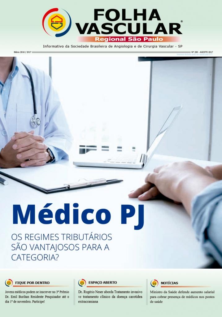 Folha Vascular 200 - Agosto / 2017
